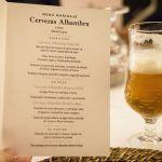 CMON - Noches Alhambra-18