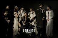 Rainroad